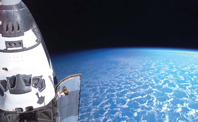 Space Shuttle View of Earth